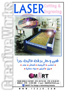LASER Cutting & Engraving-01